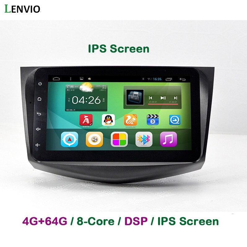 Lenvio-lecteur DVD DSP IPS   4 go de RAM 64 go 2 Din, Android 8.1, autoradio, GPS, Navigation multimédia, pour Toyota micron 4 RAV4, 2007-2008