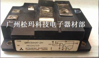QM400HA-2H QM300HA-2H QM500HA-2H QM200HA-2H module -- SMKJ