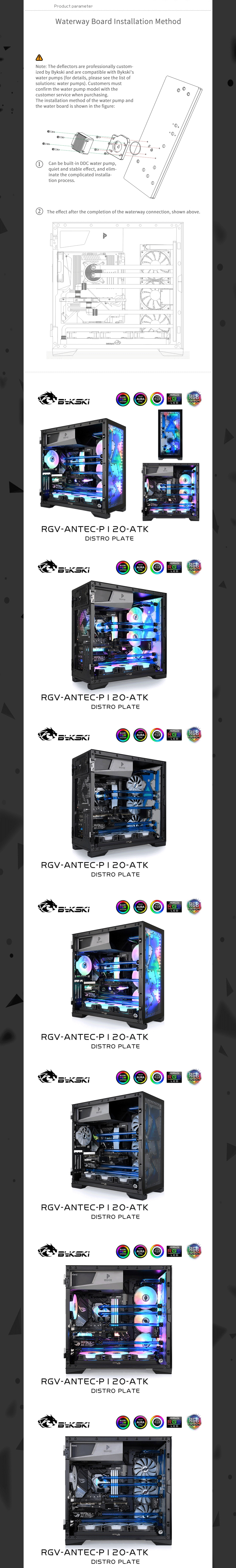 Bykski Distro Plate For Antec P120 Case, Waterway Boards For Intel CPU Water Block & Single GPU Building, RGV-ANTEC-P120-ATK