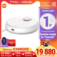 Smart robot vacuum cleaner Xiaomi Mi robot vacuum-mop p for dry and wet cleaning 3 modes cleaning LDS laser navigation system