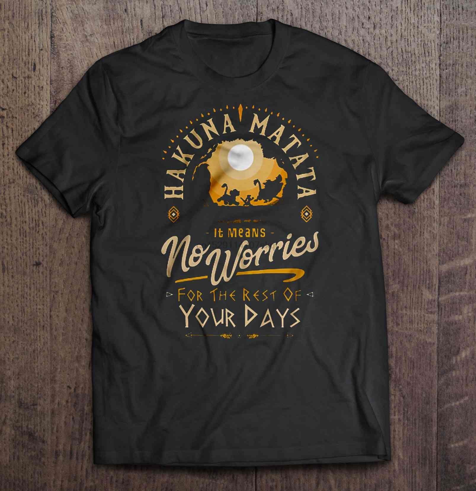 Мужская забавная футболка, модная футболка, хакуна матата, это означает, что не беспокойтесь до конца ваших дней, версия заката, женская футболка