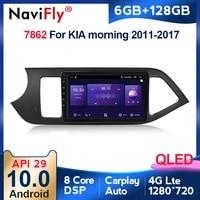 navifly 6gb128gb 8 core carplay qled 1280720 android 10 0 radio gps car muletimedia player for kia morning 2 picanto 2011 2017