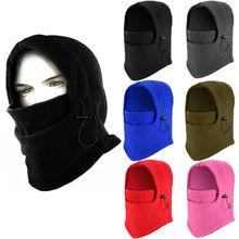 Men's Full Face Fleece Cap Snow Windproof Warmer Balaclava Biker Winter Ski Hat