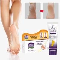 foot care repair cream repair splitting skin whitening moisturizing improve soothing cleft foot cream massage smooth cream 100g