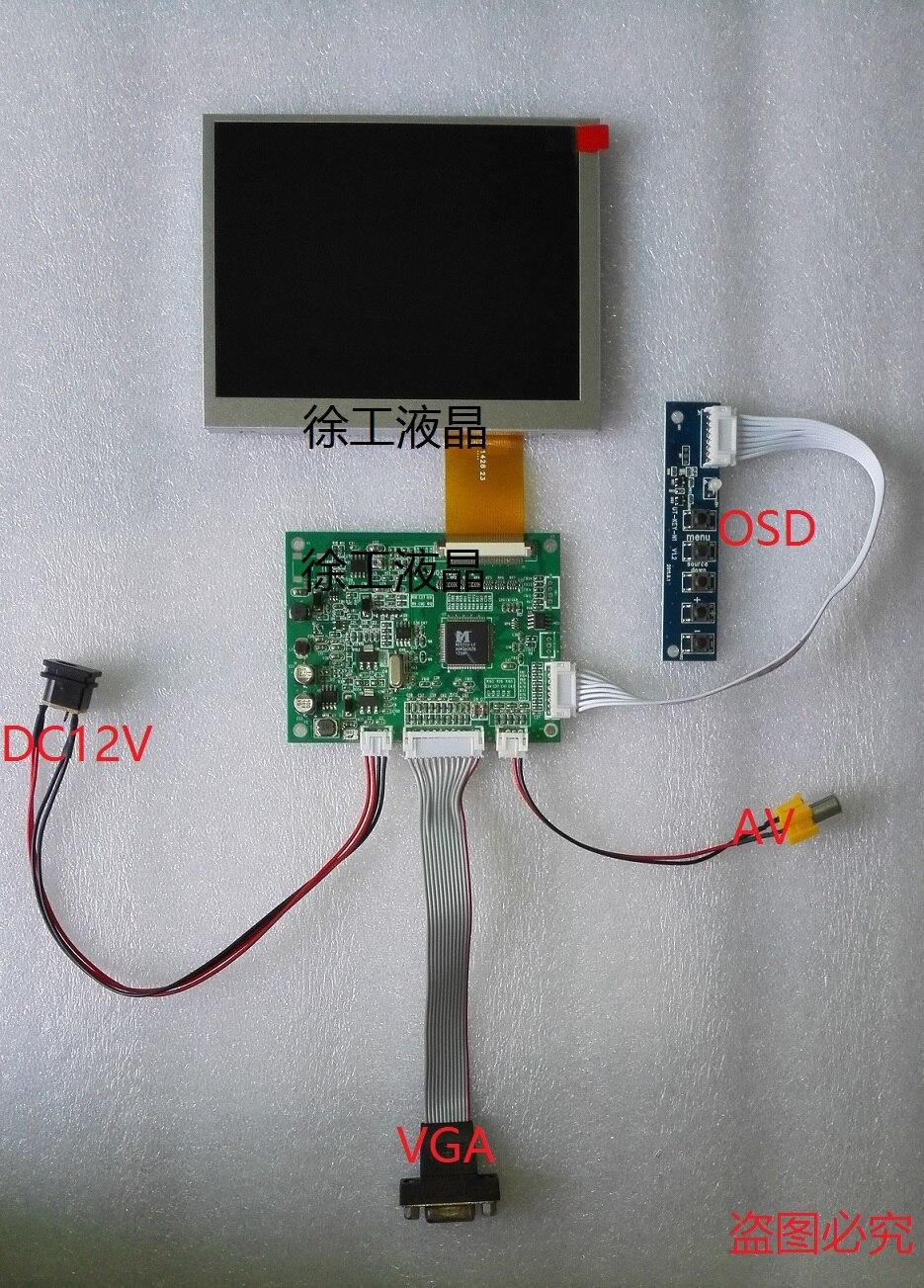 Оригинальный Новый AT056TN52 V.3 AT056TN52 V3 + VGA