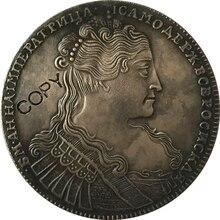 Pièce de monnaie Anna-russe, copie 1734, 40mm