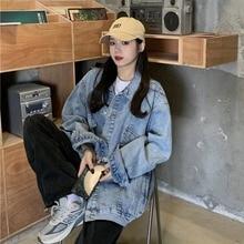 Spring New Denim Jacket Women's Loose Korean Style Boyfriend Spring Hong Kong Style Denim Clothing S