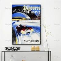 michel beligond 24 heures du mans vintage racing poster 1958 garage decor wall art prints home decor canvas floating frame