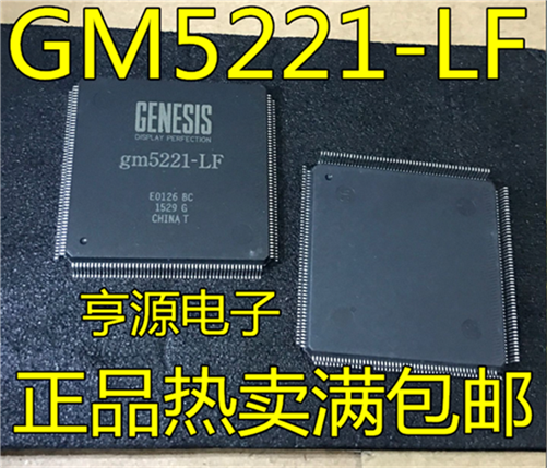 GM5221-LF-BC GM5221 GM5221-LF