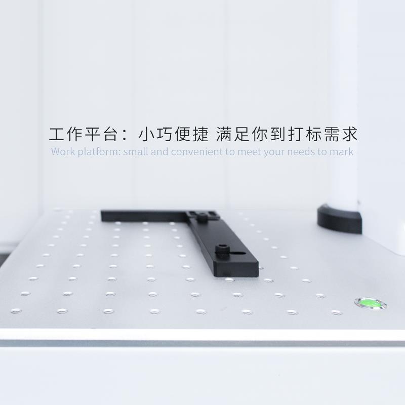 One-piece metal marking machine enlarge