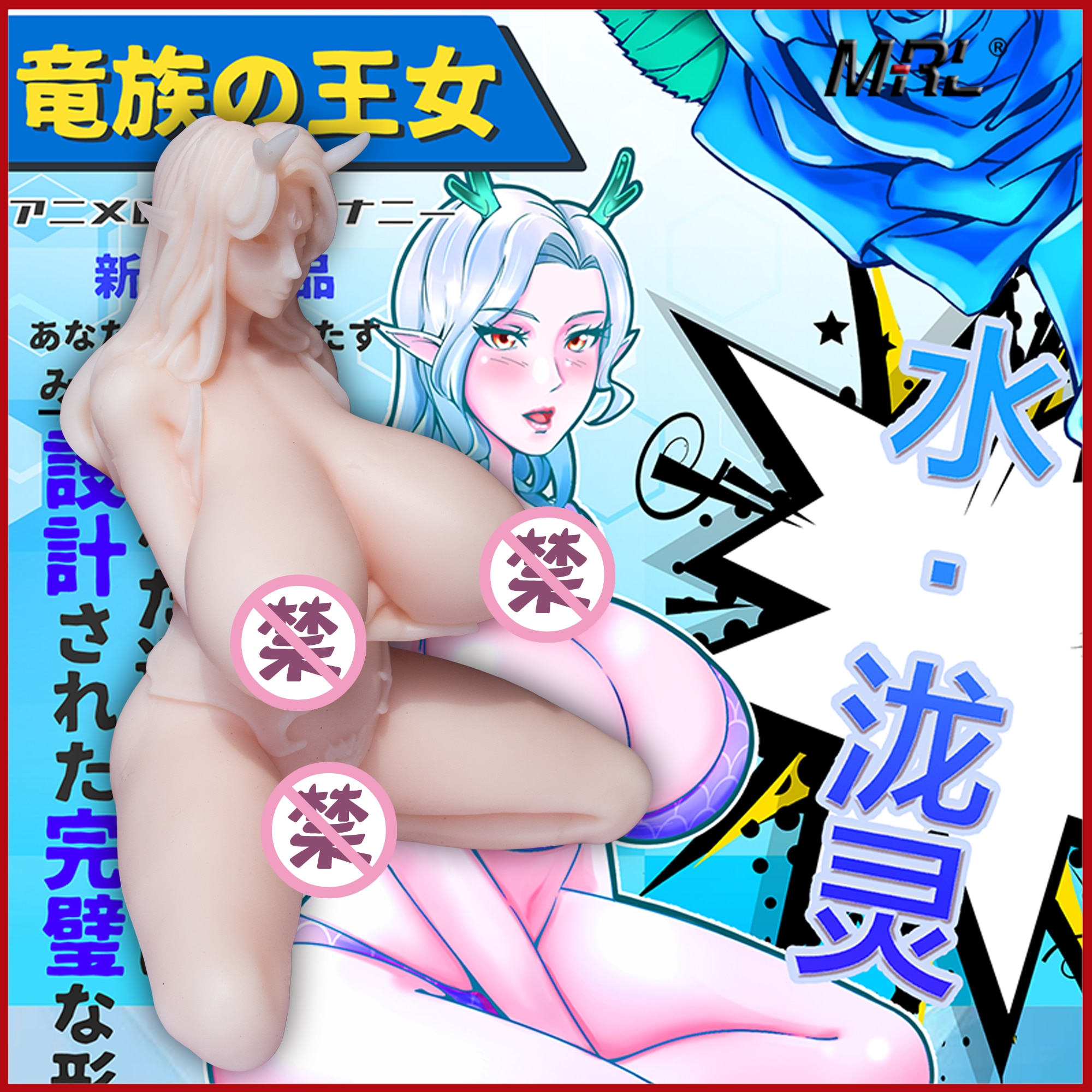Silicone Sex Doll for Men Artificial Vagina Real Pussy Anime Dolls Male Masturbator Toys Adult