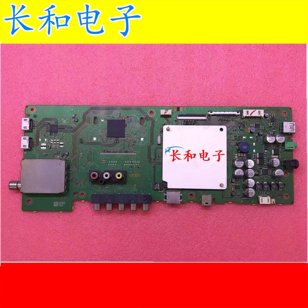Placa base de circuito lógico Kdl-32w600a televisión de cristal líquido A Tablero Principal 1-888-153-11 con pantalla T320xvf05.0