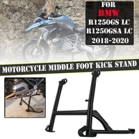 for bmw gs1250 r1250gs lc adv adventure motorcycle middle foot kick stand center support parking r 1250gs gsa 1250 2018 2020