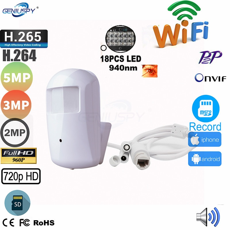 720P 960P 1080P 3MP 5MP Onvif HD Pir Style RTSP Wifi IP Security Wireless 940nm Night Vision Covert Camera Sd Card Slot&Audio