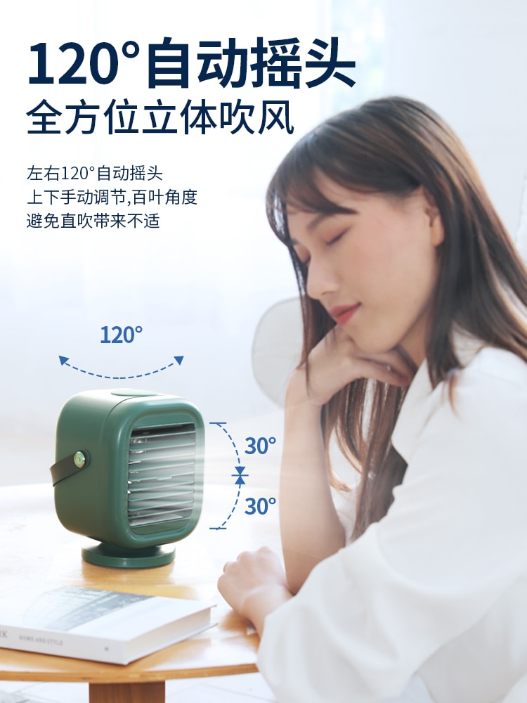 Electric Fan Cooling Air Cooler Circulator Personalised Bladeless Fan Water Cooler Small Hand Held Evantail Home Garden AG50SZ enlarge
