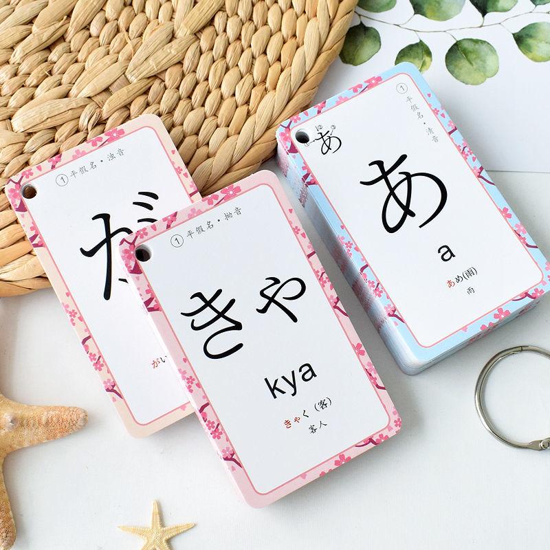 zero-bambini-giapponesi-di-base-per-iniziare-lo-studio-personale-50-note-kana-pulsante-ad-anello-con-scheda-a-parola-rapida-bambini-apprendimento-portatile-art