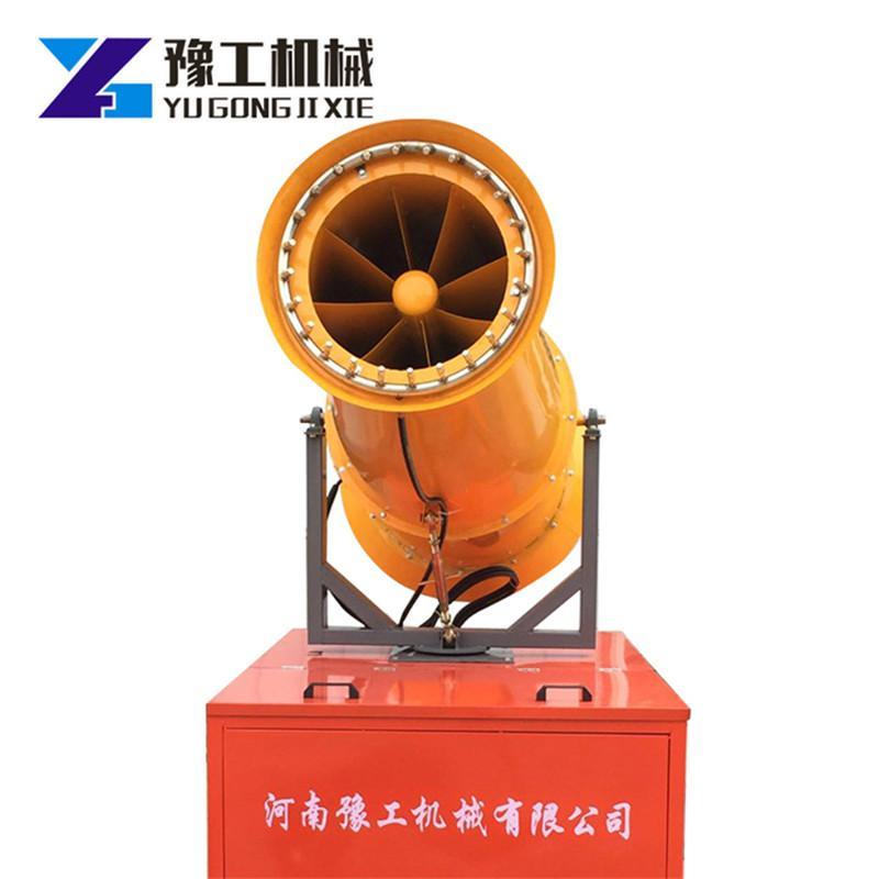 Dust Removal Fog Gun Machine Water Spray Gun Road Surface Sprinkler Adjustable Angle Range Far 30m 40m