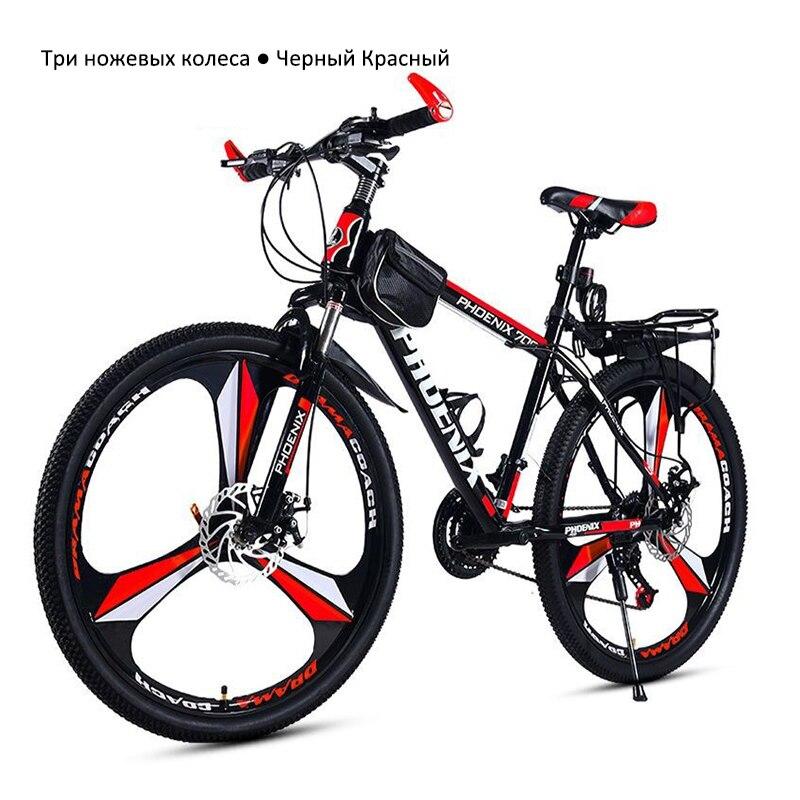 Bicicleta de Montaña plegable, bicicleta de acero de 26 pulgadas de 21 velocidades, frenos de disco dobles, bicicletas de carretera, bicicleta de carreras