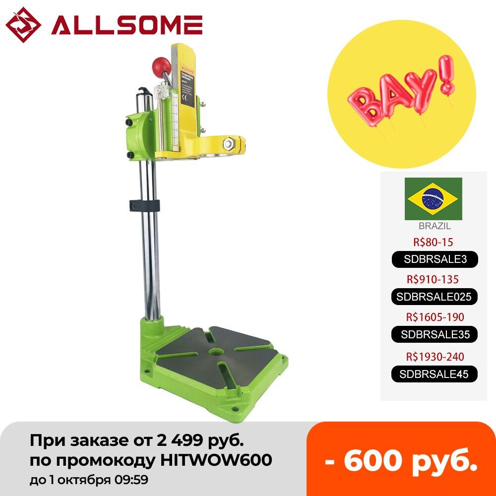 ALLSOME-حامل حفر مقعد 90 درجة MINIQ BG6117 ، حامل مثقاب كهربائي صغير ، مشبك دوار لطاولة العمل بإطار ثابت
