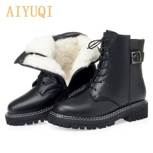 AIYUQI Women Martin Boots Winter 2021 Warm Thick Wool Women Snow Boots Genuine Leather Casual Large