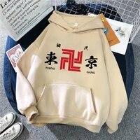 women anime hoodie tokyo revengers hoodied manga pullovers streetwear harajuku female hoodie hoodies sport with hood tops