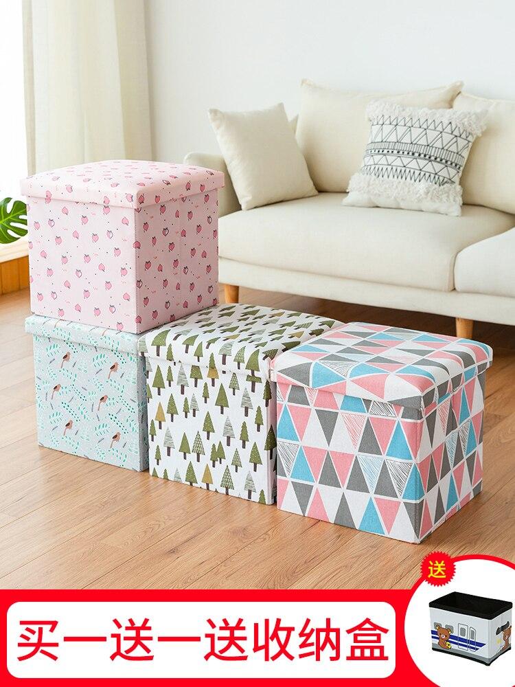 متعددة الوظائف تخزين البراز تخزين البراز الكبار كرسي قابل للطي المنزل أريكة الأحذية تغيير مقعد التشطيب صندوق صناديق التخزين