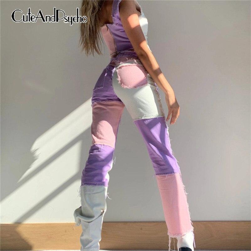 Patchwork Skinny High Waist y2k Jeans for Women Harajuku Sportswear Cargo Pants Joggers Women 90s Skater Jeans Cuteandpsycho