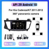 for android 10 360%c2%b0 panoramic all in one machine aerial view 8 core car radio multimedia player gps 4g 6128g