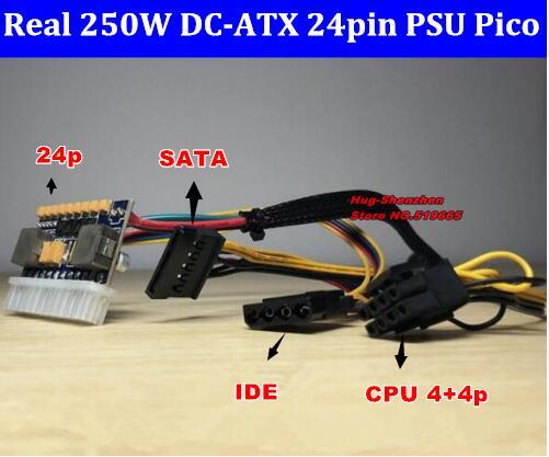 250W الناتج التبديل DC-DC ATX بيكو PSU DC ATX 24pin PSU 12V DC المدخلات البسيطة ITX PC امدادات الطاقة ل PC الكمبيوتر IDE SATA وحدة المعالجة المركزية 8pin