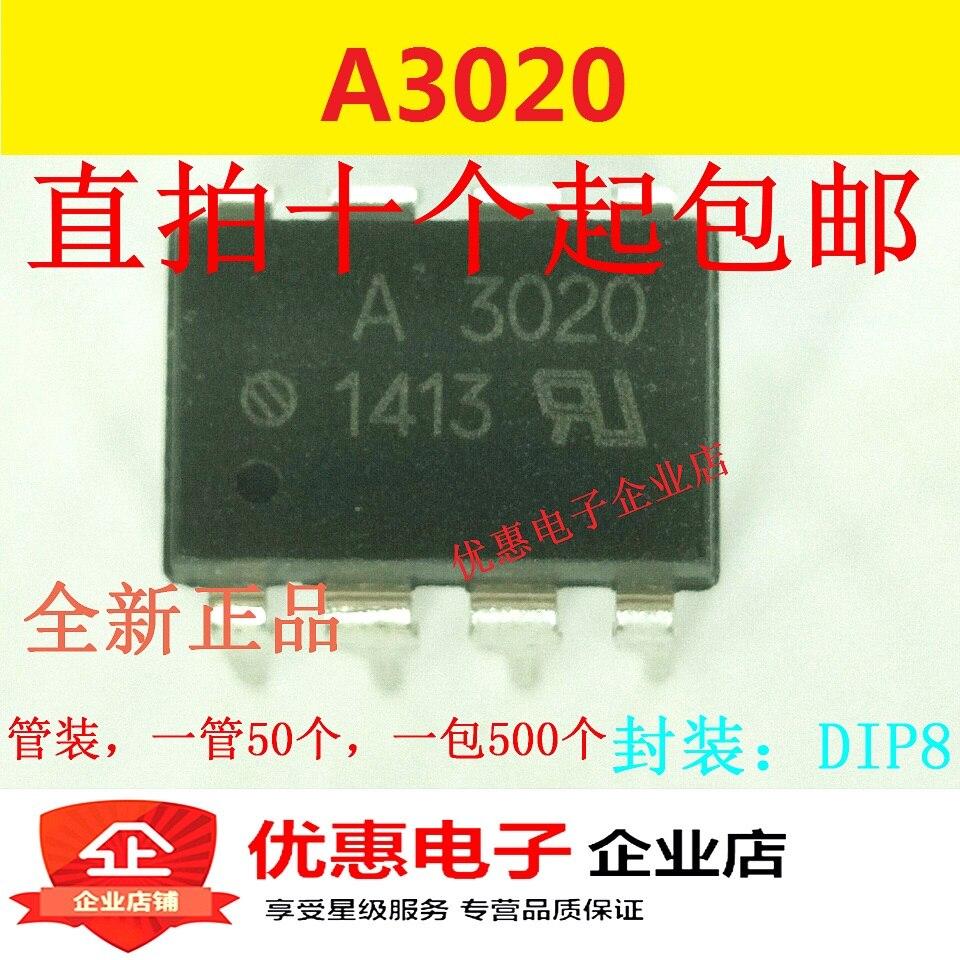 A3020 HCPL3020 HCPL-3020 DIP-8 10PCS Novo original