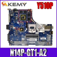 laptop motherboard for lenovo ideapad y510p i7 support mainboard viqy1 nm a032 n14p gt1 a2 sr17e