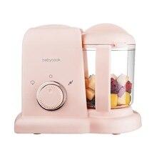 Máquina de cocina agitar una pieza más función, Mini Dispositivo de molienda de alimentos para bebés, madre e hijo, molinillo de carne para cocinar