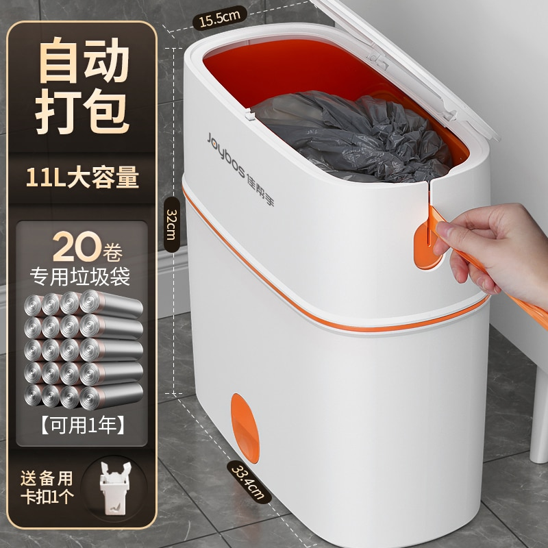 Creative Trash Can White Narrow Storage Stainless Steel Foot Pedal Toilet Waste Bins Bedroom Basurero Cocina Cleaning EH50WB enlarge