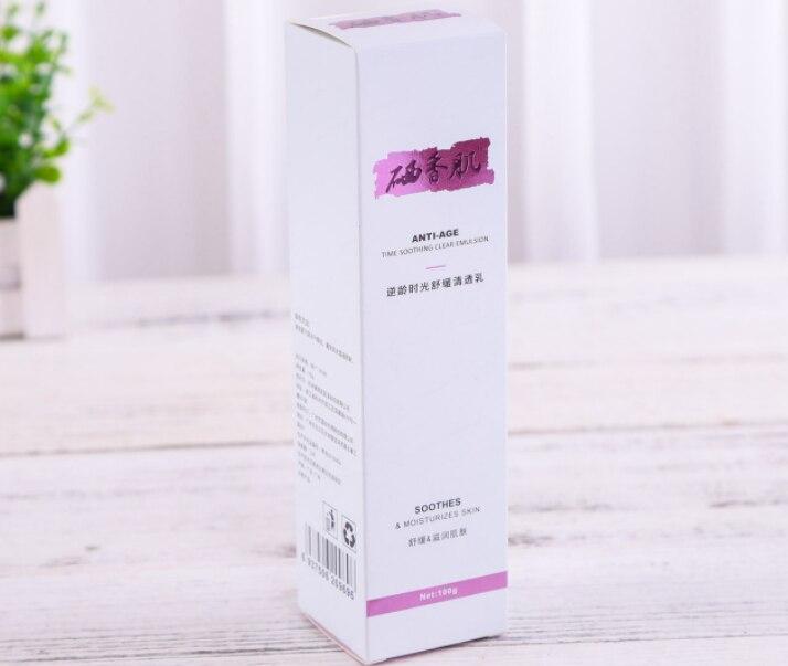 Caja de lápiz labial cosmética plegable a todo color, embalaje de papel blanco para bálsamo labial --- DH12385