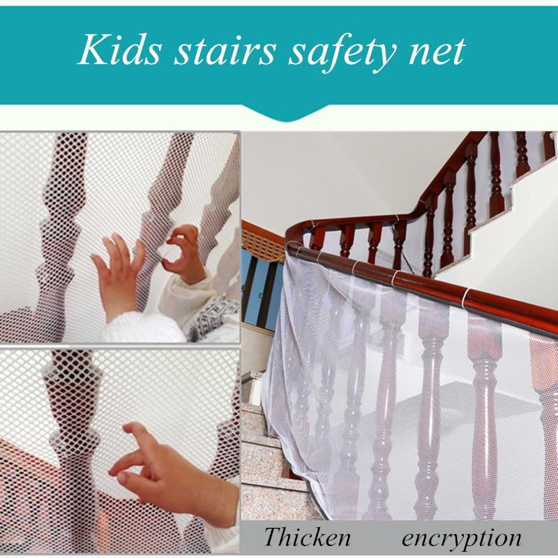 Защитная сетка для детской лестницы, утолщенная Жесткая сетка для защиты балкона, 2 м