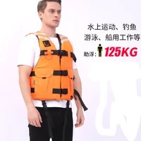 adults fishing life vest outdoor water sports life vest safety boating kayak chaleco salvavidas swimming accessories bc50jsy