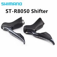 Shimano Ultegra Di2 Ultegra 2x11 Vitesses ST-R8050 R8050 manette de vitesse paire (gauche + droite)
