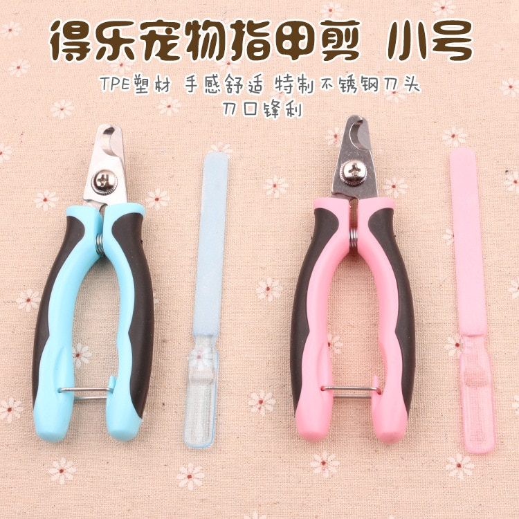 Small Pet Nail Clipper With File Professional Dog Cat Nail Clipper Stainless Steel Two-color Convenient Beauty Cleaning Supplies