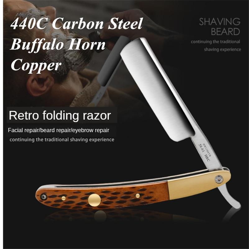 Men's 440C Carbon Steel Shaving Razor Buffalo Horn Copper Handle Barber Hair Cut Razor Blade Straight Shaving Knife G1229