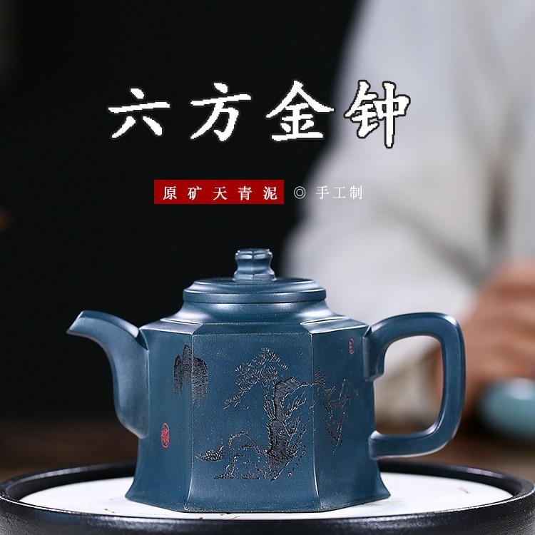 ييشينغ أحمر غامق فخار مطلي بالمينا إبريق الشاي الشهيرة دليل جعل الخام خام أزور الطين ستة مربع الذهبي جرس وعاء الشاي مجموعة هدية