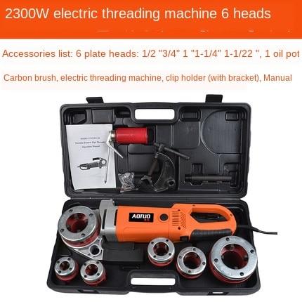 2000W-2300W High Power hand-held electric threading machine   Electric Pipe Threader Threading Machine enlarge
