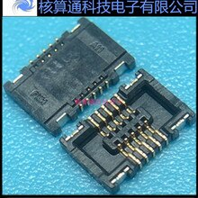 501591-1011  05015911011  5015911011  Imports connector