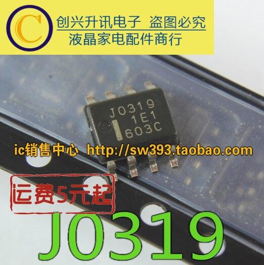 j0319-ic-sop-8