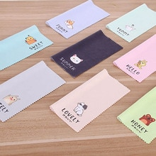 Animal Pattern Cleaner Clean Glasses Lens Cloth Wipes For Sunglasses Microfiber Eyeglass Cleaning Cl