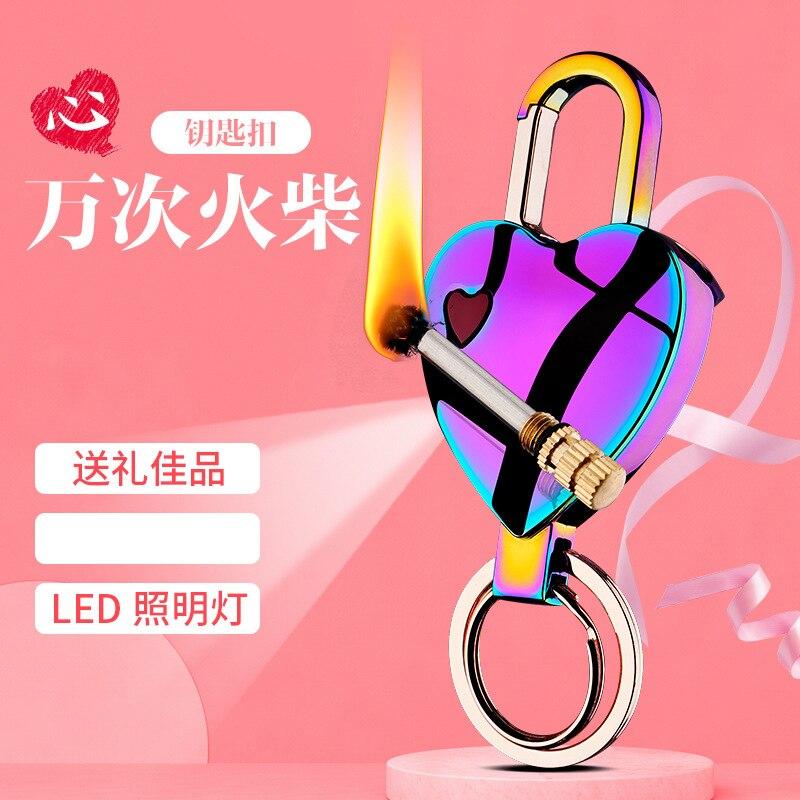 Permanent Reusable Match Lighter Love Heart Keychain Windproof Flint Fire Starter For Survival Creative Lighter Gadgets For Man