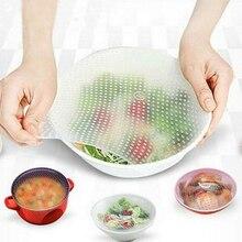 Силиконовая крышка для пищевых продуктов, силиконовая крышка для пищевых продуктов, растягивающаяся Крышка для домашней кухонной утвари