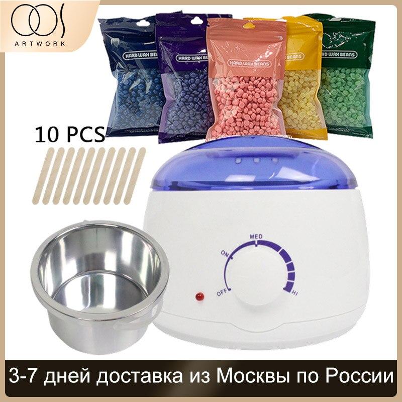 Aquecedor de cera de salão de beleza mão & pés parafina máquina de depilação seis tipos de 100g cera feijão wax-melt mais quente kit de ferramentas
