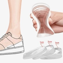 Silicone Gel Height Increase Insole Heel Lifting Inserts Shoe Foot Care Protector Elastic Cushion Ar