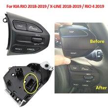 Botón de volante, botones de interruptor, Control de volumen de crucero por Bluetooth para teléfono KIA K2 RIO 2016 2017 2018 2019 RIO X LINE