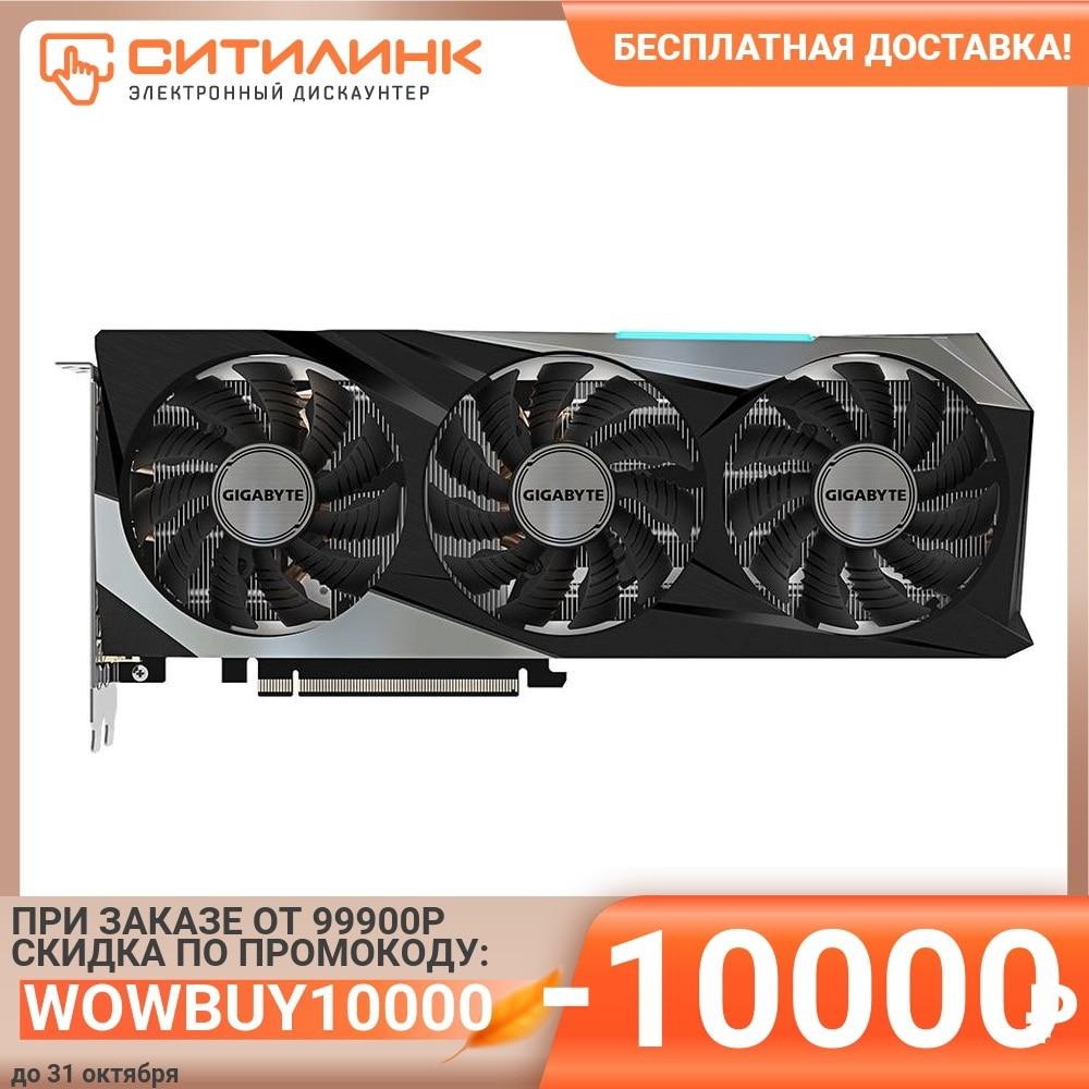 Видеокарта GIGABYTE NVIDIA GeForce RTX 3070, GV-N3070GAMING OC-8GD 2.0 LHR, 8ГБ, GDDR6, OC, LHR, Ret